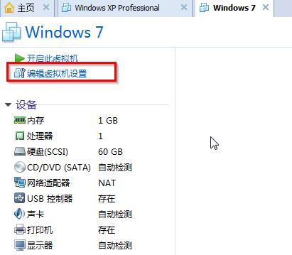 VMware虚拟机从U盘启动安装系统win7/win10,如何设置?