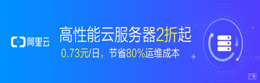 【全民云计算 老牌活动】云主机3年付低至3折