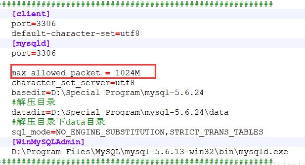 windows 下 如何在MySQL中导入超大的SQL备份文件?