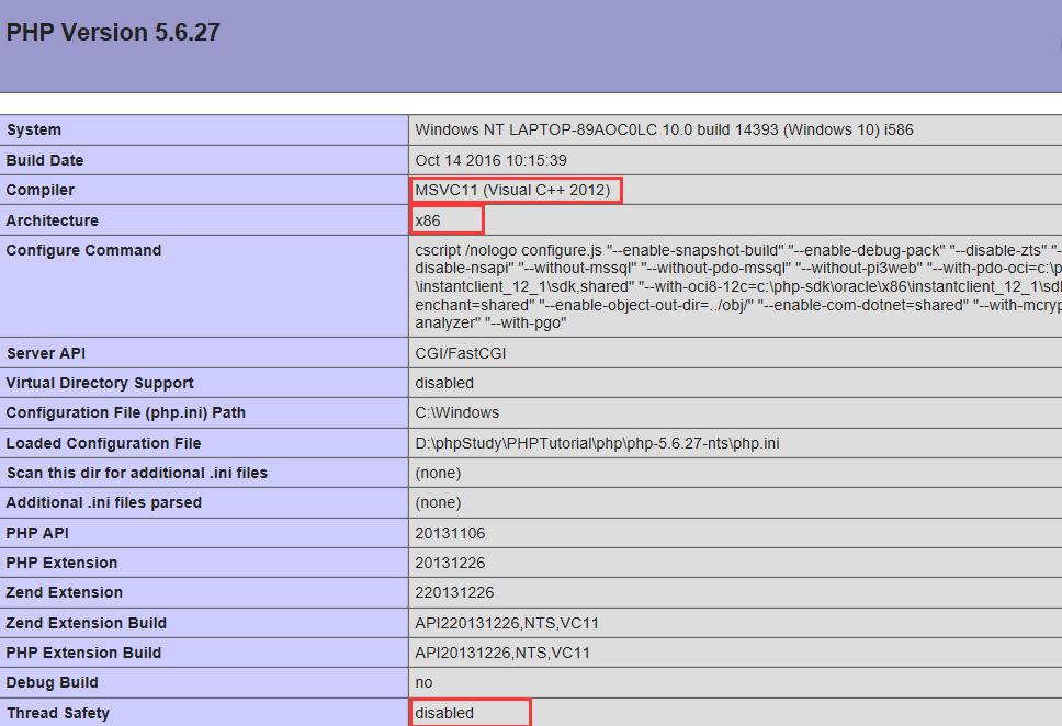 Windows下PHP 5.6.27安装 Imagick 扩展