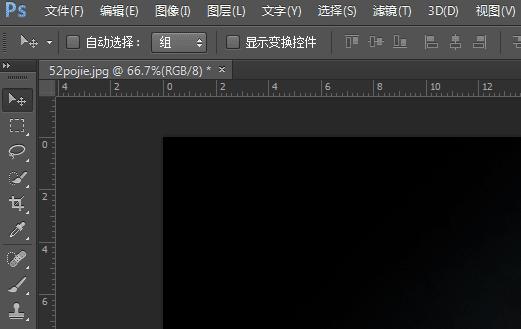 Photoshop CS6 绿色版 极度精简到40M