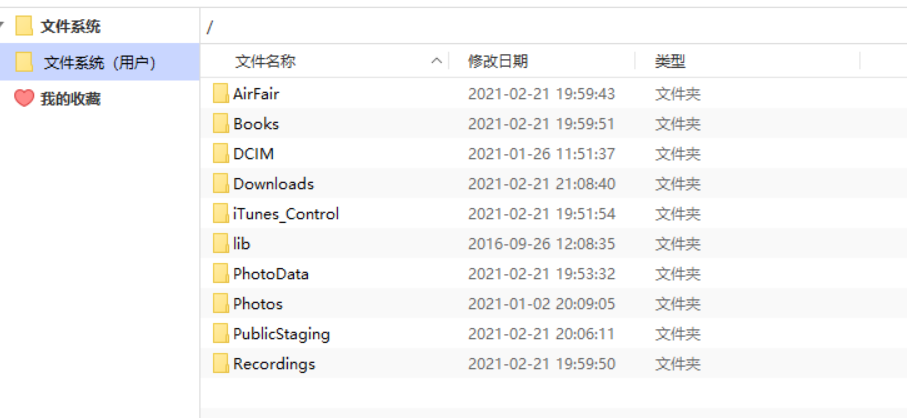 苹果手机越狱后cydia的问题Could not open file - open